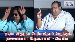 Loss is called Passion in Cinema: Libra Producer Ravindar Speech | Mysskin