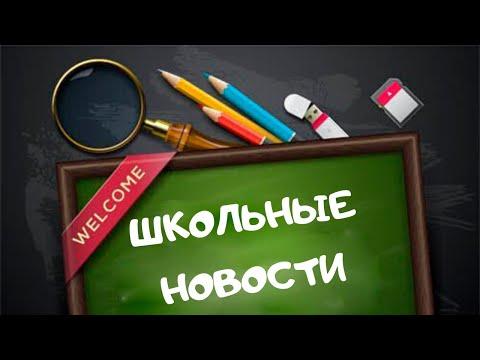 """Городской форум РДШ """"Объединяя лучшее"""""""