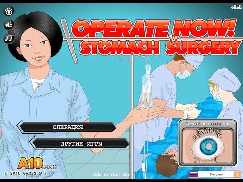 2 операции на животе.:#-$