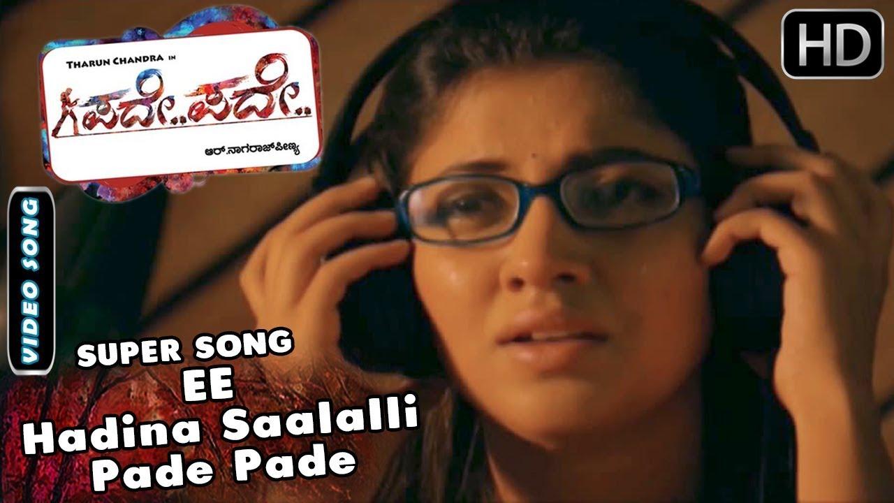 Download EE Hadina Saalalli Pade Pade Nenapade song   Pade Pade Movie   Kannada new songs 97   Vijay Prakash