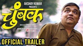 Chumbak | Official Trailer | Swanand Kirkire, Sahil Jadhav, Sangram Desai | Marathi Movie 2018