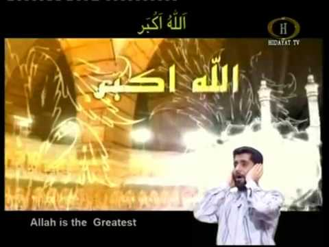 Azan Shia Adhan - Agha Mahdi Fallah shia islam shia muslims hidayat tv