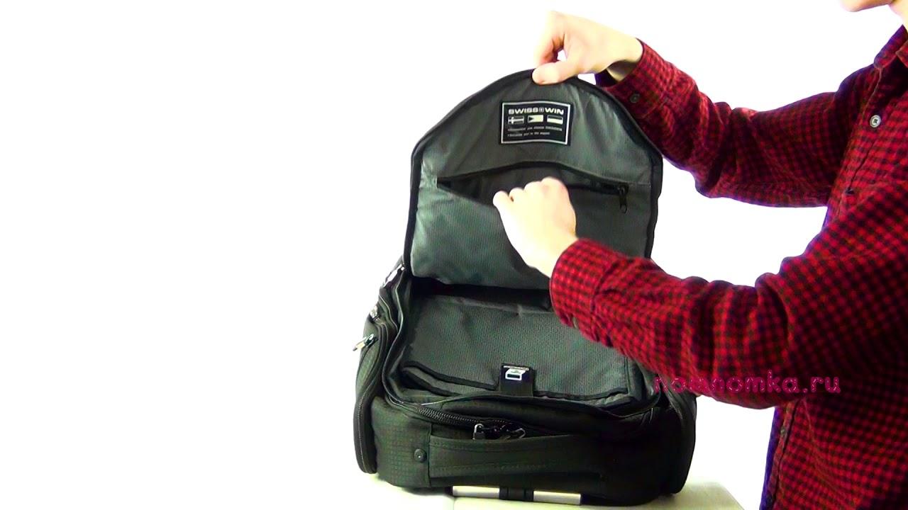 f54446709fc5 Дорожная сумка на колёсах Swisswin SW9287-2 Black - YouTube