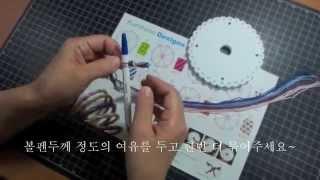소원팔찌 우정팔찌 매듭팔찌 만들기 / 쿠미히모 / DI…
