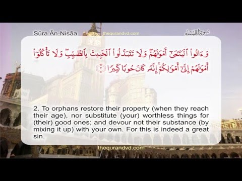 Surah 4 – Chapter 4 An Nisa HD Quran with English translation by Abdullah Yousaf Ali