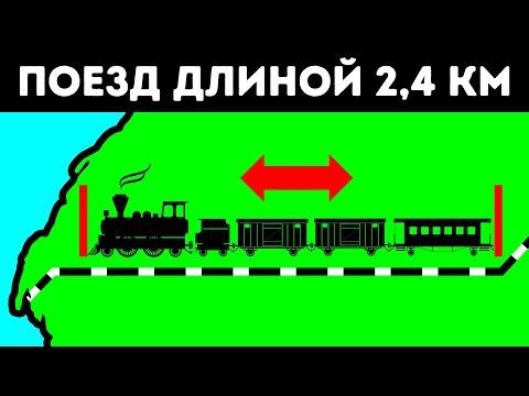 Самый длинный поезд в мире, который ездит по пустыне Сахара