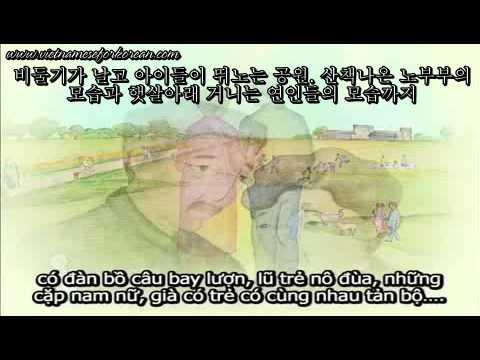 마음의 창 - Cửa sổ tâm hồn [www.vietnameseforkorean.com]
