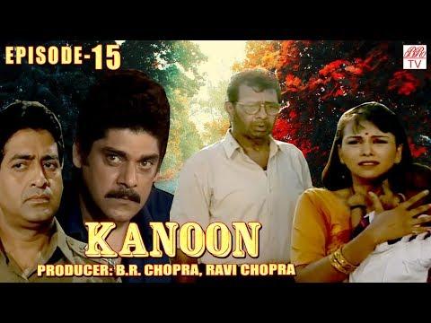 Kanoon    BR Chopra SuperHit Hindi TV Serial-Zindagi   Episode-15   Popular Hindi Serial   