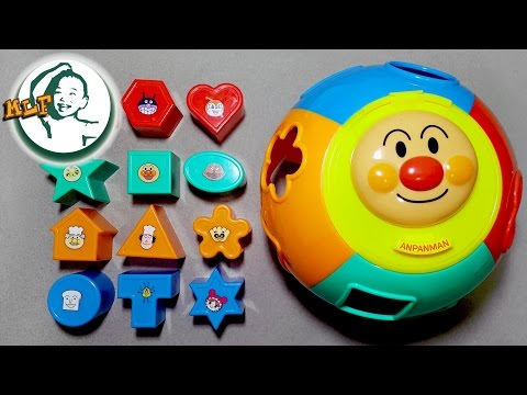 Learn color for kids with Anpanman shape sorting cube classic toy | アンパンマン