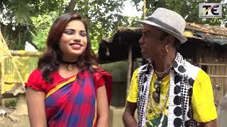 এক বুদ্দিতে কাম হইয়া গেছে | তার ছিড়া  ভাদাইমা | Ek Buddite Kam Hoiya Geca | Tar Chira Vadaima
