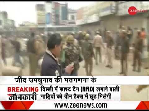 Breaking News: Violence by Congress workers in Jind, Haryana