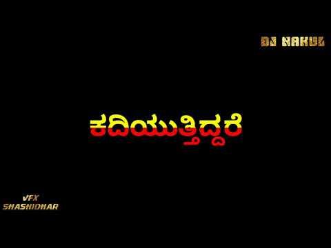 ಜೀವ ಕನ್ನಡ DJ NAKUL REMIX