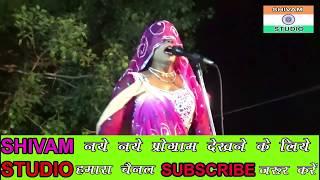 Dhola Sarman Babu Ki Mandli Vo--6