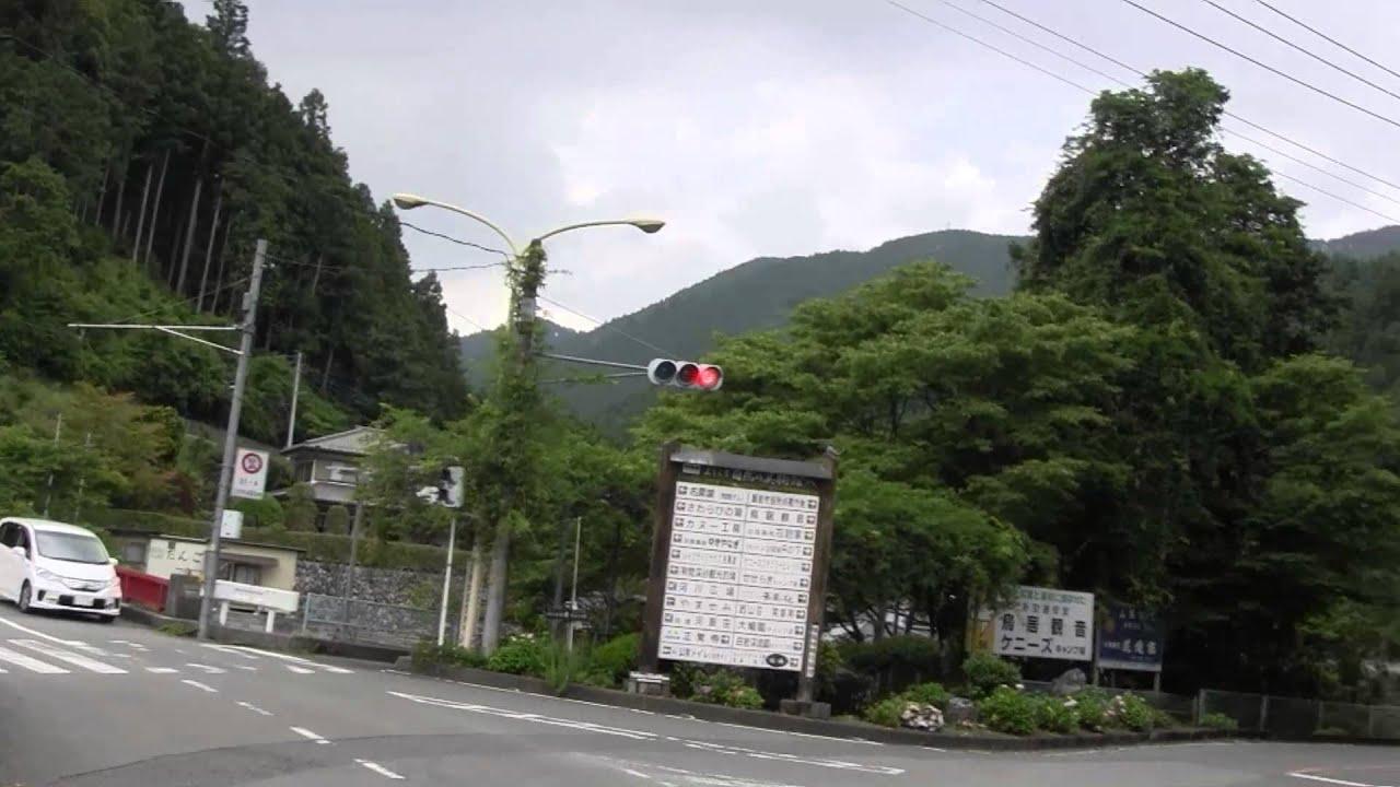 Naguri part1 (埼玉県名栗村) - ...