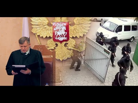 How Did Jehovah's Witnesses Come To Be Labelled As 'Extremists' In Russia? (Seven-Minute Video)