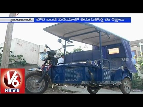 'e-rickshaws' in Hyderabad - Pollution free vehicle runs with batteries (25-01-2015)