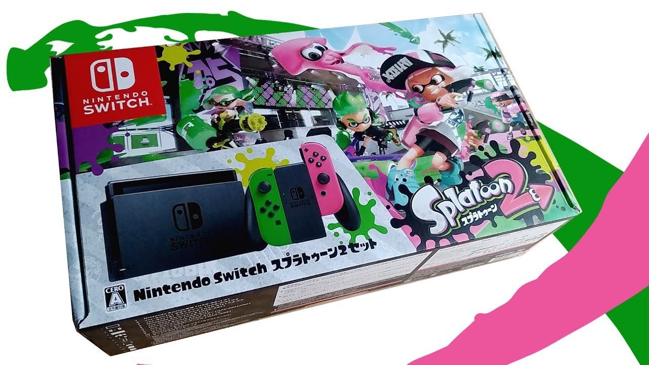 Unboxing The Nintendo Switch Splatoon 2 Edition Youtube