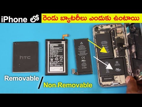 Removable Batteries Vs Non-Removable Batteries Explained,In Telugu