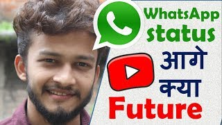 What is the future of the YouTube channel with whatsapp status move your youtube channel into profit