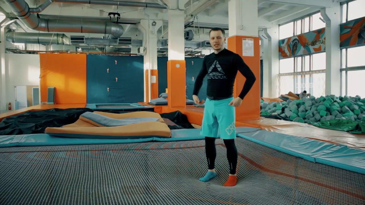 Батутный парк Shpak | Ростов-на-Дону|Приглашение на 28.08.2016 .