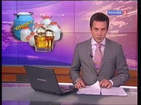 Турция all inklusive  Виски в Турции.  Люди пьют мочу.  Осторожно