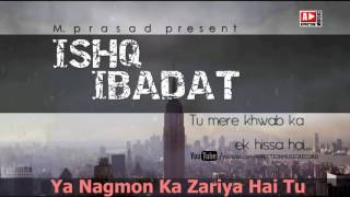 Tu Mere Khwab Ka Hissa by Prithvi Gandharv #Bollywood Song #Chandra Surya #Affection Music Records