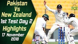 Pakistan Vs New Zealand  Highlights  1st Test Day 2  17 November 2018  PCB