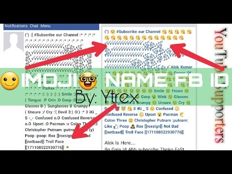 How To Make Emoji Symbol Facebook Id Facebook Latest Trick By
