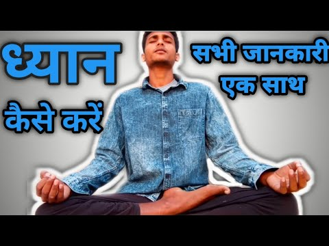 #ब्रह्मचर्य की शुरुआत कैसे करें ? 5 TIPS TO START NOFAP |BRAHMCHARYA JIVAN | ब्रह्मचर्य जीवन from YouTube · Duration:  8 minutes 21 seconds