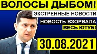 Все новости России