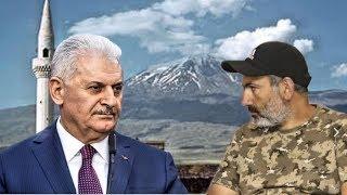 Премьер Турции Бинели Йылдырым ответил Николу Пашиняну