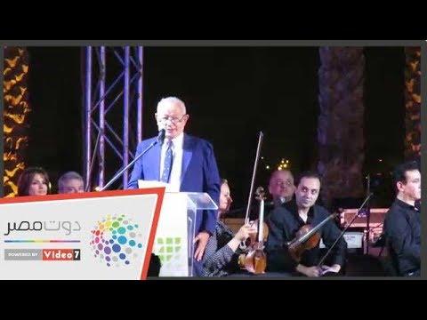 اليوم السابع :نجيب ساويرس: فريق رئيس الوزراء شجعني على العودة للعمل مع الحكومة