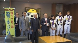9月に埼玉・西武ドームで開かれた社会人野球の「第39回全日本クラブ選...
