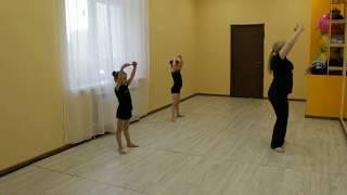 Видео-урок (II-семестр: май 2018г.) - филиал Мыс, Современная хореография, гр.5-8