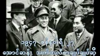General Aung San Or Our Hero.