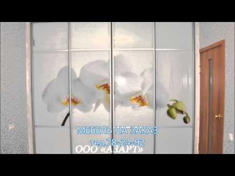 белгород гардеробная комната