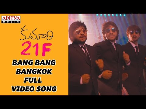 Bang Bang Bangkok Full Video Song || Kumari 21F || Devi Sri Prasad, Raj Tarun, Hebah Patel