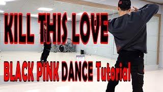 [Dance Tutorial] Black pink - Kill this love (Count + Mirrored) full dance tutorial