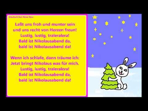 Несложные стихи на немецком