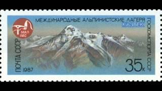 Мой синий город Орджоникидзе