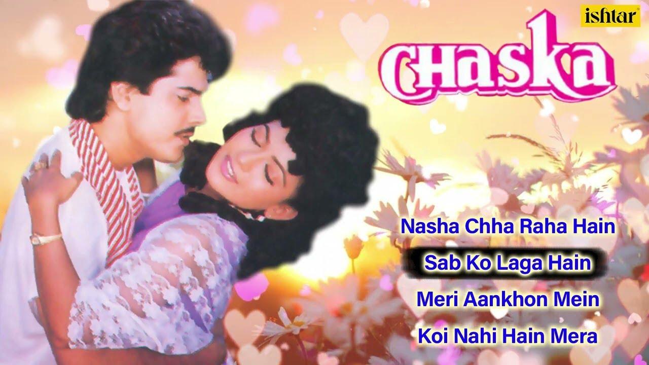 Chaska - JUKEBOX | Deepmala & Shailendra Singh | Hindi Film Songs | Superhit Hindi Film Songs