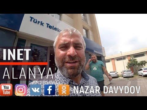 Интернет в Турции. Провайдеры: проблемы подключения, оформления