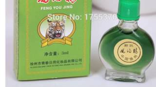 Китайский бальзам Тигр   сильнее чем Вьетнамская звездочка