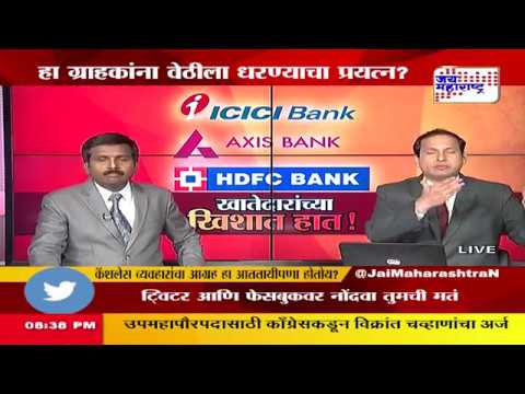 LAKSHVEDHI ON BANK TRANSACTION EXTRA PAY