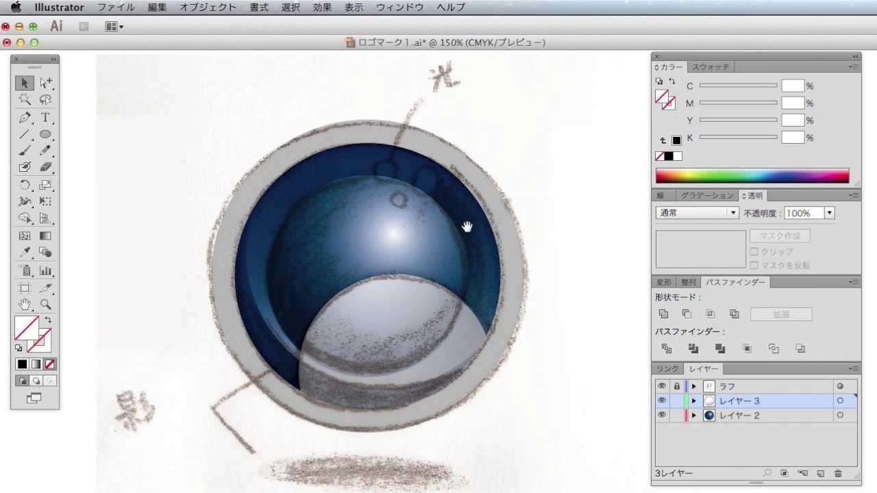 イラストレーター(Illustrator)の使い方:「ロゴマーク」デザイン編 , YouTube