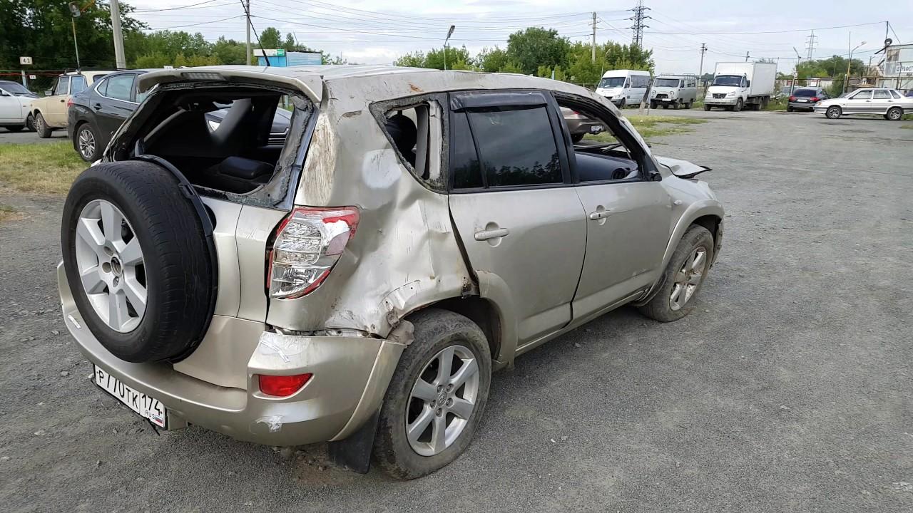Toyota Rav 4 после ДТП продается за 389000 рублей