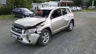 Срочный выкуп авто ! Выкупили Toyota Rav 4 после ДТП(, 2017-08-02T11:01:49.000Z)