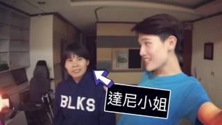 外國人達尼小姐試吃台灣臭豆腐