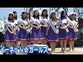 イーネッ!☆ガールズ 第36回横浜開港祭 2017 の動画、YouTube動画。
