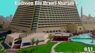 Radisson Blu Resort Sharjah 5* ОАЭ(Отель Radisson Blu Resort Sharjah 5* ОАЭ Курортный отель Radisson Blu находится в Шардже, прямо на берегу моря. Он имеет удобно..., 2014-11-08T08:48:01.000Z)